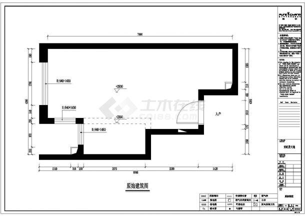 好旺星天地精品别墅楼全套施工设计cad图纸(含效果图)-图二