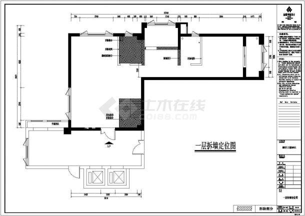 某地融信大卫城家装设计完整施工全套cad图(含高清效果图)-图二