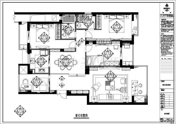 丽景天城小区样板房全套施工设计cad图纸(含效果图)-图二