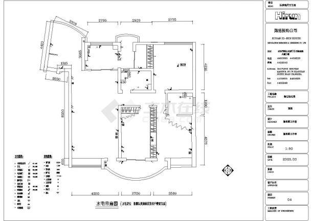 简约风格别墅楼全套设计施工cad图(附完工照片)-图二