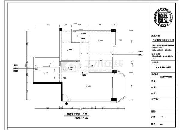 现代风格精品住宅楼全套施工设计cad图(含x效果图)-图一
