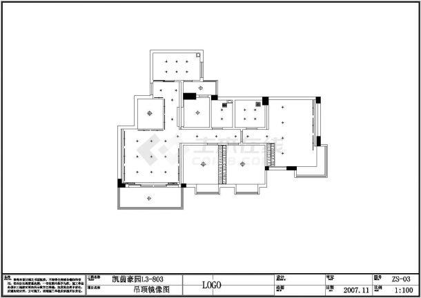 现代米黄风格多层住宅楼全套施工设计cad图-图二