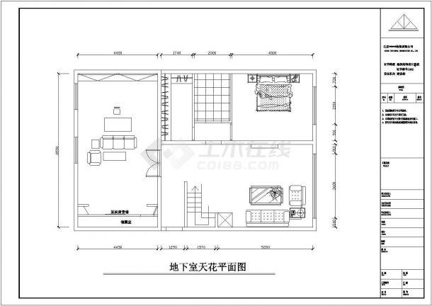 一套家装精品样板房全套施工设计cad图-图二