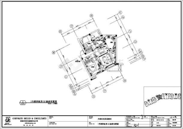 大连某地高档小区样板间施工全套设计cad图-图二