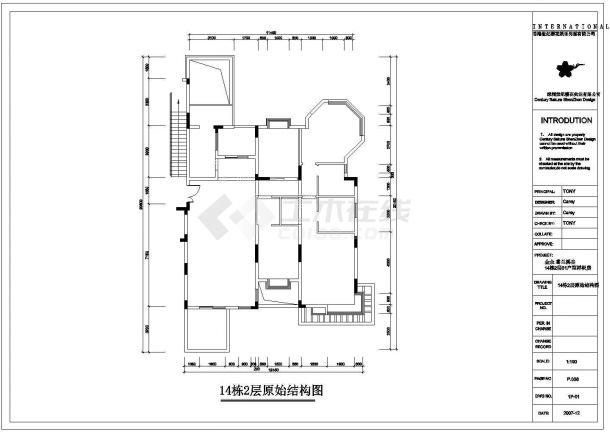 某地精品田园风格住宅楼全套施工设计cad图-图一
