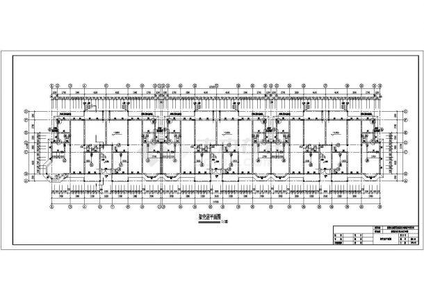 某新源里小区住宅楼建筑施工图纸-图一