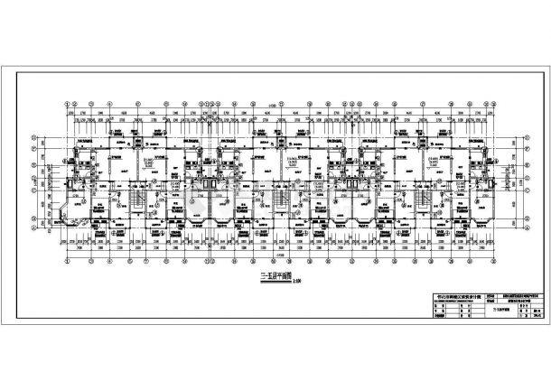 某新源里小区住宅楼建筑施工图纸-图二