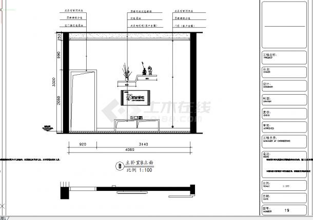 某地单层简洁三居建筑设计cad图纸附效果图-图一