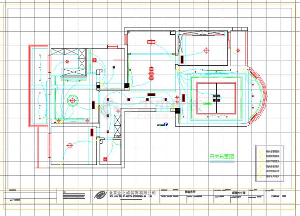 某地单层现代案例含实景照片建筑设计cad图纸-图二