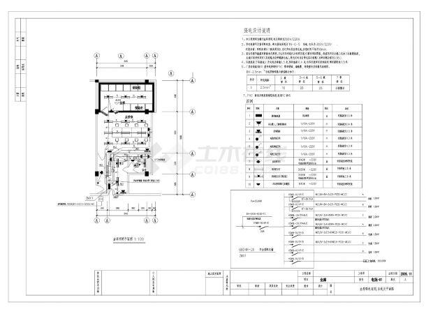 某银行金库电气照明施工CAD图纸-图一