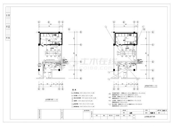 某银行金库电气照明施工CAD图纸-图二