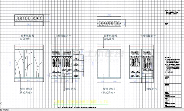 某地单层现代三室两厅建筑设计cad图纸含实景-图二