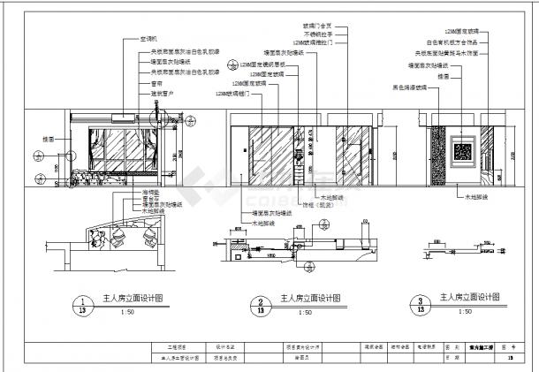 某地单层祥细家装三居建筑设计cad图纸附完工照片-图二