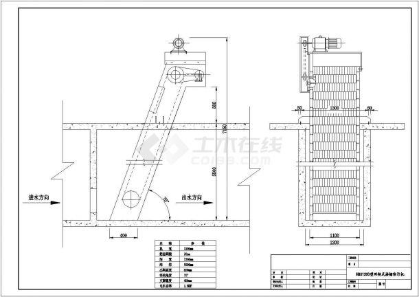 青海某污水处理厂工艺设计cad全套施工图-图一