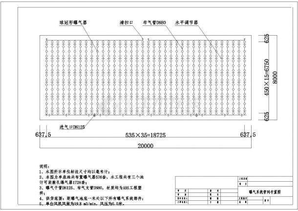 青海某污水处理厂工艺设计cad全套施工图-图二