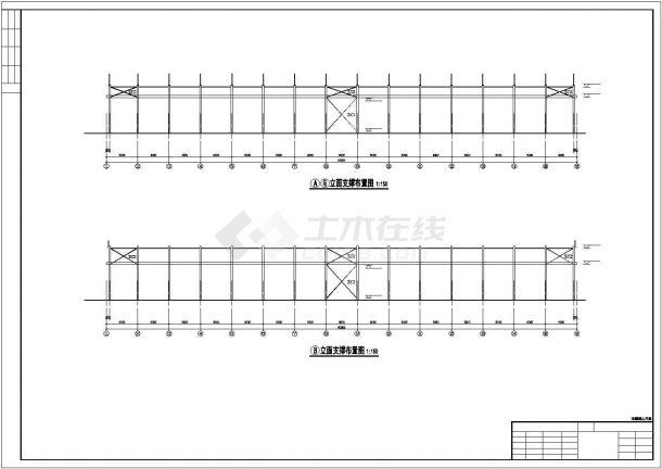 某地区加工厂车间钢结构详图-图一
