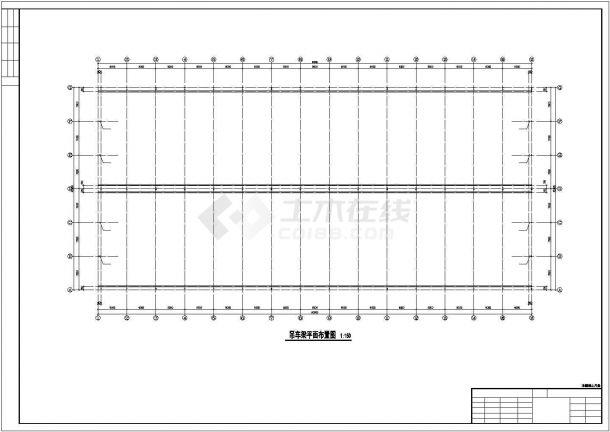 某地区加工厂车间钢结构详图-图二