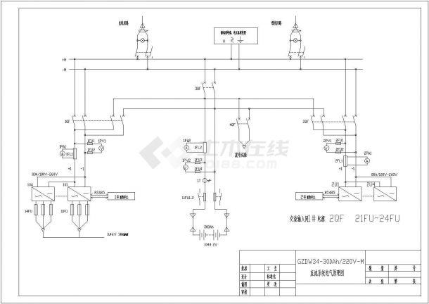 GZDW34-300Ah-220V-M型直流系统电气原理图-图一