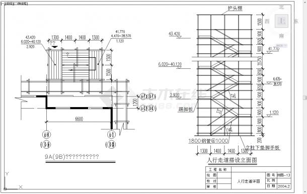 五套脚手架常用cad施工示意图立体图剖面图-图一