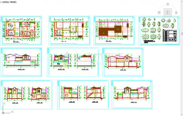 五套四合院cad常用结构施工立面图纸-图二