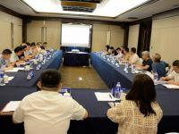 浙江省建筑业技术创新协会BIM技术应用推进工作委员会2021年工作会议在杭州召开