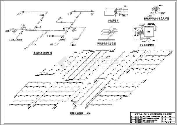 【南京】一整套住宅小区包括建筑楼暖通空调cad图纸-图二
