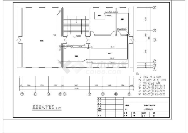 某五层办公楼弱电系统设计方案图-图一