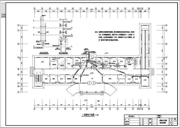 某地区市中心建筑各层电照弱电系统设计CAD资料-图一