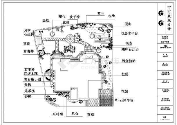 某私家庭院景观绿化规划设计cad总平面方案图(含2种方案设计)-图一