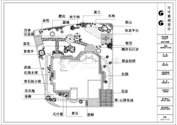 某私家庭院景观绿化规划设计cad总平面方案图(含2种方案设计)-图二