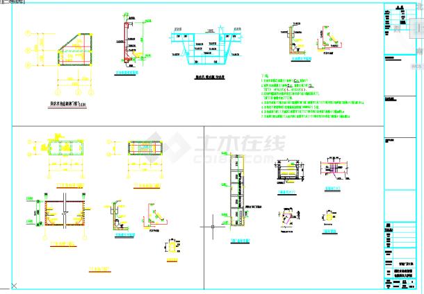 五套常用消防水池构造节点cad图纸-图二