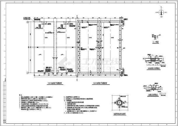 49萬噸污水處理站工業水回用構筑物圖紙-圖二