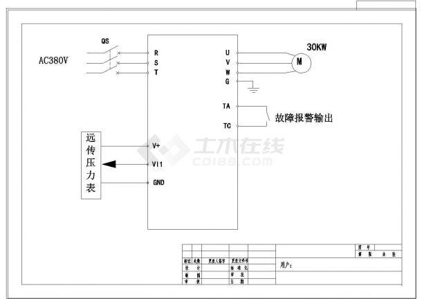 實用的變頻/壓力電控圖cad精選圖紙-圖一