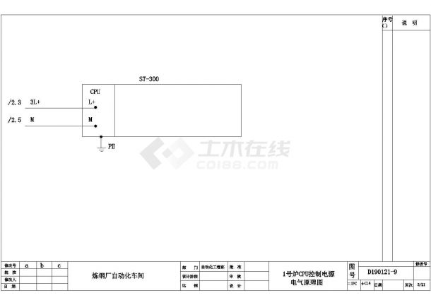 设备控制器_变频调速系统电气原理图-图一