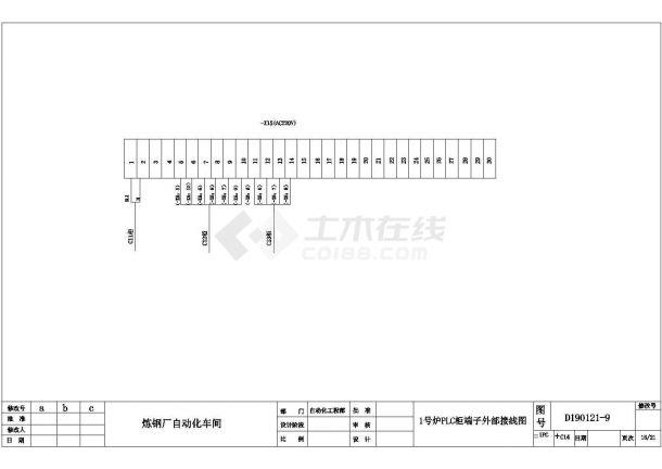 设备控制器_变频调速系统电气原理图-图二