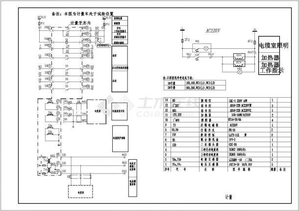 设备控制器_电气原理图全套-图一