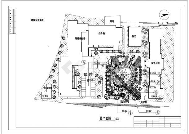 医院环境景观施工图设计-图一