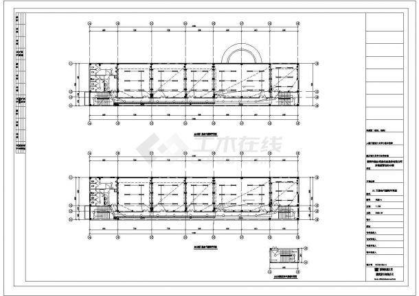 办公楼电气设计详图-图二