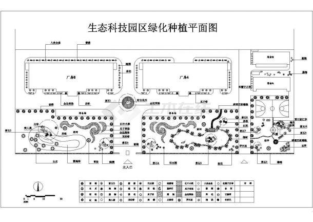 某地区大型生态科技园区绿化种植工程设计施工完整CAD图纸-图一