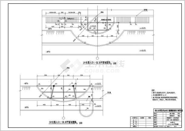 某市一江两岸防洪一期工程规划设计cad全套景观施工图-图一