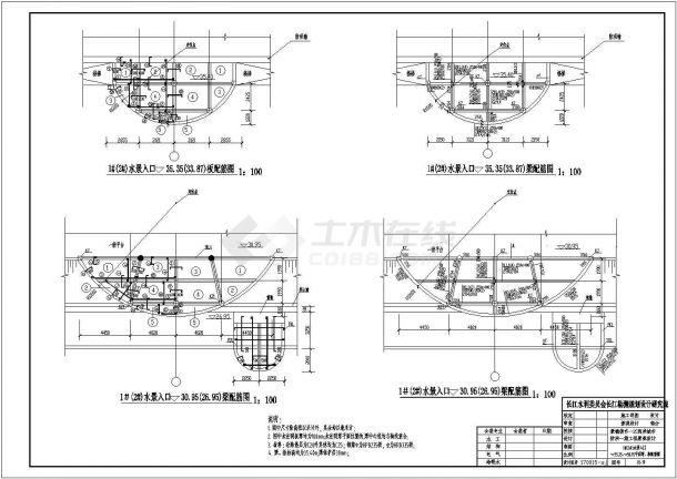 某市一江两岸防洪一期工程规划设计cad全套景观施工图-图二