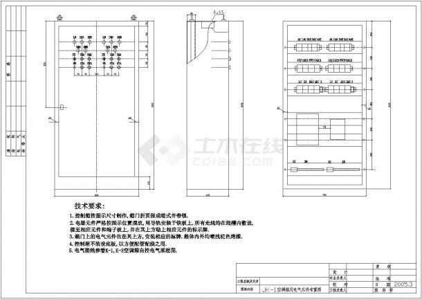 设备控制器_电控、电源、插座箱元件布置图-图一