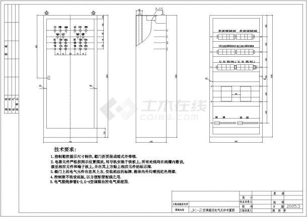 设备控制器_电控、电源、插座箱元件布置图-图二