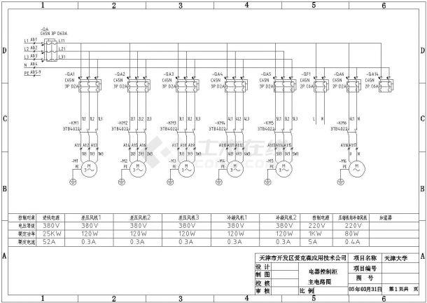设备控制器_电器自动化控制图-图二