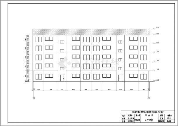 2300平米五层钢框架结构住宅楼施工cad图(含计算书,毕业设计)-图一