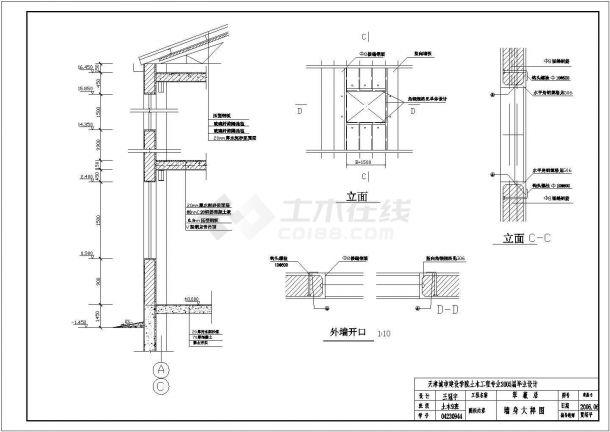 2300平米五层钢框架结构住宅楼施工cad图(含计算书,毕业设计)-图二