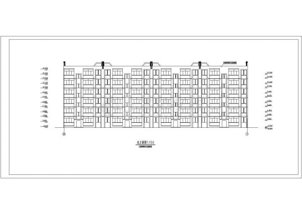 某六层砖混住宅楼招标文件CAD资料(含论文,结构图纸)-图一