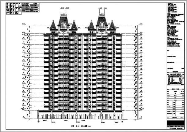 某商业楼毕业设计CAD资料(含结构计算书、结构图纸)-图二