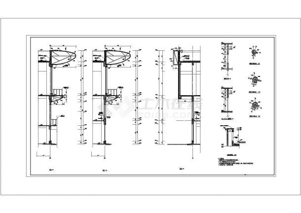 某多层框架办公楼工程毕业设计CAD资料(含结构计算书、结构图纸)-图二