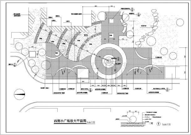 某大型城市休闲广场景观绿化规划设计cad全套施工图-图一